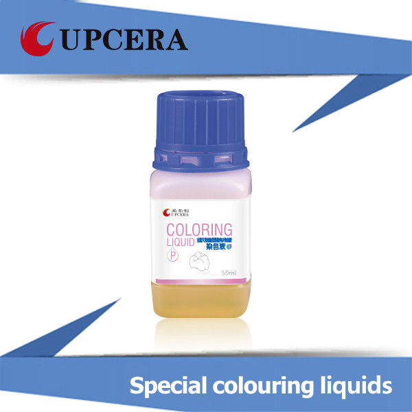 CE Zirconia Coloring Liquid For Zirconia Teeth Crowns Pink Color Series